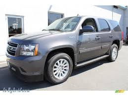 2010 Chevrolet Tahoe Hybrid 4x4 in Taupe Gray Metallic - 163205 ...