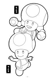 塗り絵キノピオキノピコを仕上げてみました イラストレーション