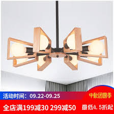 northern europe chandelier minimalist modern restaurant light living room lights logs creative cool library led solid