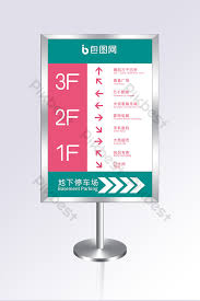 Free Signage Template Creative Mall Guide System Signage Template Template Psd