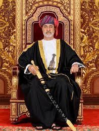 سلطنة عمان في الذكرى الخمسين لعيدها الوطني المجيد.. نهضةٌ متجدّدة وطموحاتٌ  عاليةٌ   وكالة يونهاب للانباء