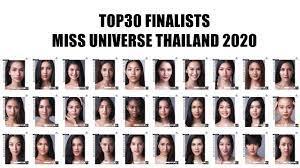 30 คนสุดท้าย TOP30 FINALISTS MISS UNIVERSE THAILAND 2020 - YouTube