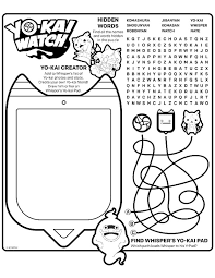 Free download 29 best quality yo kai watch coloring pages at getdrawings. Mcdonalds Happy Meal Coloring Page And Activities Sheet Yo Kai Watch Word Find Kids Time