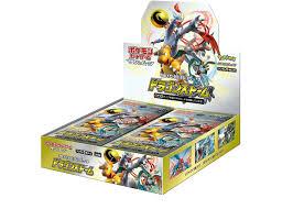 Pokémon TCG Sun & Moon Enhanced Booster Pack Dragon Storm Box -