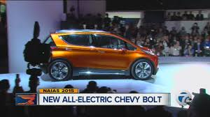 New All Electric Chevy Bolt Affordable Electric Car As Soon As