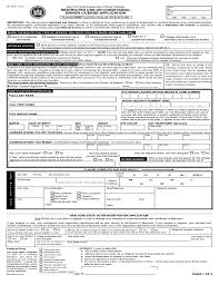Dmv Application Form Awesome Form MV44CR Restricted Use Or Conditional Driver License