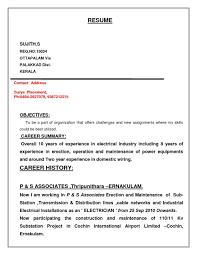 Resume Format Downloadable Iti Electrician Resume Format Download Resumes Nza4