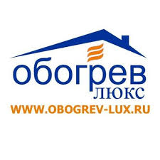 <b>Обогрев Люкс</b> - Home | Facebook