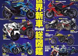 2018 honda motorcycle rumors. wonderful honda new20172018motorcyclesspyphotosrumorshonda for 2018 honda motorcycle rumors