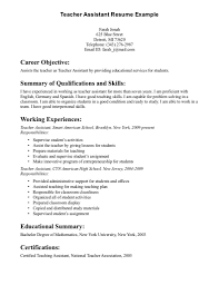 Preschool Teacher Assistant Resume Objective College Teaching Sample