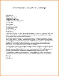 Sample Human Resources Cover Letters Example Of Cover Letter Human Resources My Wordpress Website