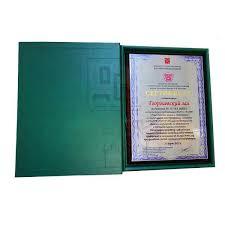Изготовление наградных дипломов в Санкт Петербурге Плакетки деревянные Плакетки в подарочной упаковке из балакрона Наградные дипломы