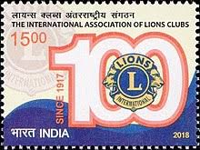 You're now one step closer to becoming a member of lions clubs international. Lions Clubs International Wikipedia