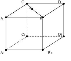Контрольная работа Электронный образовательный ресурс  В правильной четырехугольной призме abcda1b1c1d1 провести плоскость через середины m и n боковых ребер aa1 и cc1 через точку e делящую диагональ bd
