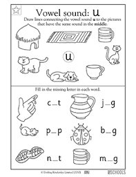 At fun fonix you can find resources you can make your own practice sheets using the fun fonix clipart for worksheets. Vowel Sounds U Prek Kindergarten 1st Grade 1st Grade Kindergarten Preschool Reading Worksheet Greatschools