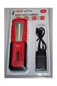 Rico Rc0028 420 Lümens Şarjlı Led El Feneri El Lambası Mıktanıslı Fiyatı,  Yorumları - TRENDYOL