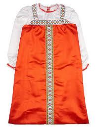 Купить <b>русские народные костюмы</b> женские в интернет магазине ...