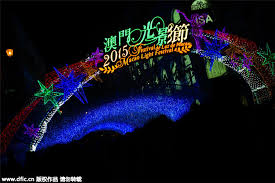 delights lighting. macau light festival delights visitors lighting