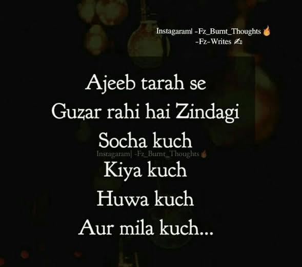 gujarati quotes in english