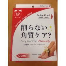 Отзывы о <b>Носочки для педикюра Baby</b> Foot