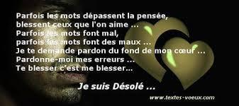 Messages Pour Demander Pardon Et Sms Pour S Excuser