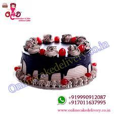 Gourmet Coffee Chocolate Valentines Day Cake Order Online Ocd