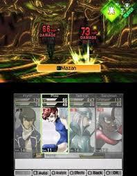 Shin Megami Tensei Iv Apocalypse Fusion Chart Shin Megami Tensei Iv Wikiwand