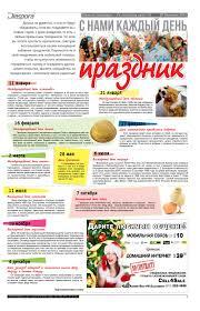 Diaspora 12 20 15 by Afisha Media Group - issuu