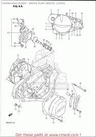 suzuki rm 250 engine diagram suzuki wiring diagrams