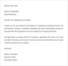 Rejection Letter Template Sample