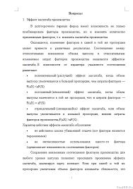 Контрольная работа по микроэкономике вариант Контрольные  Контрольная работа по микроэкономике вариант 6 07 02 15