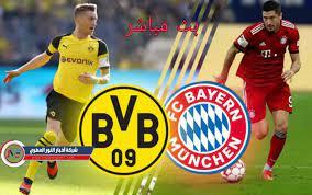 يلا شوت يوتيوب .. مشاهدة مباراة بايرن ميونخ و بوروسيا دورتموند بث مباشر  اليوم 17-08-2021