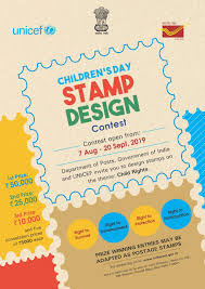Republic Day Stamp Design Competition 2019 Simple Philatelic Club August 2019