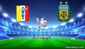 نتيجة مباراة الأرجنتين وفنزويلا في التصفيات المؤهلة لكأس العالم