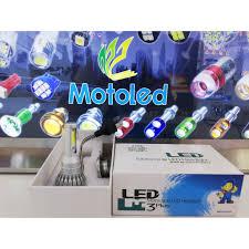 Đèn LED 2 mặt có quạt hiệu Motoled chính hãng xe máy tay ga