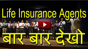 life insurance agents motivation training education s tips hindi you