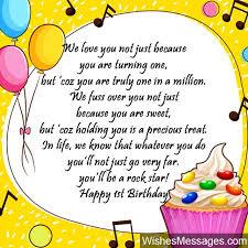 First Birthday Quotes Inspiration 48st Birthday Wishes First Birthday Quotes And Messages