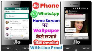 Jio Phone Me Whatsapp Homescreen ...