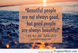 Beautiful Islamic Quotes With Images Best Of Beautiful Islamic Quotes Hadiths Duas Prophet PBUH Peace Be