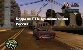 скачать сериал криминальная россия бесплатно - Prakard