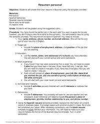 Download Build Your Own Resume Haadyaooverbayresort Make My Own Resume