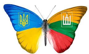 Мої міністри отримують особисті погрози від РФ через санкції, введені на знак протесту проти атаки в Керченській протоці, - Грібаускайте - Цензор.НЕТ 5390
