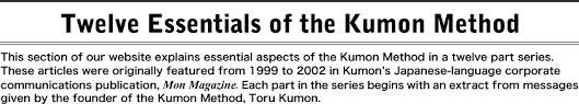 Kumon Standard Completion Time Chart Math Twelve Essentials Of The Kumon Method Part 10 Kumon Toru