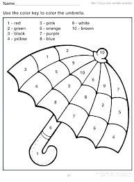 Sight Word For Coloring Worksheets Kindergarten Colouring Pages