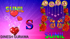 Sunil Name Love - 1280x720 Wallpaper ...