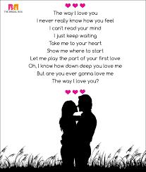 the way i love you by stephen osei