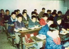Image result for نشستن زیر نیمکتهای سه نفره دهه شصت