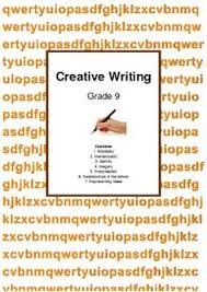 summer short essay books in urdu