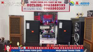 Bộ dàn karaoke 16tr gồm Đẩy Liền Vang KM3000 và Micro SM001 tặng ngay đôi Loa  JBL 715 /0963889192 - YouTube