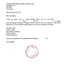 visa letter china letter of invitation business
